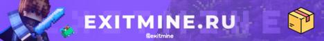 Баннер 🪀 ExɪтMɪɴᴇ — Уникальный игровой сервер!
