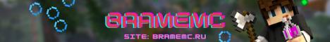Баннер BrameMC Лучший сервер без обмана