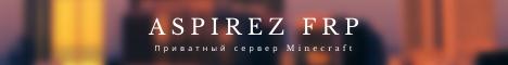 Баннер Aspirez › Приватный сервер Minecraft